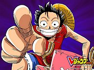 Japanese Anime: One Piece30 pics